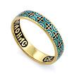 Серебряное кольцо с эмалью «Молитва к Сергию Радонежскому» KPSZE006-5 весом 2.99 г  стоимостью 2300 р.
