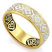 Православное серебряное кольцо с эмалью