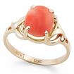 Золотое кольцо с кораллом SL-0249-295 весом 2.98 г  стоимостью 22000 р.